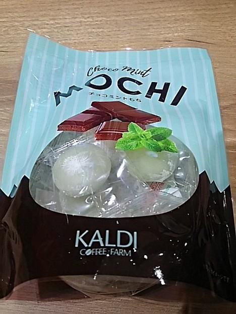 チョコミン党カツドウ記:KALDIのチョコミントもち