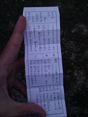 20110103_124027