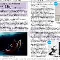第122回モノコン作品紹介席(1/2)
