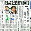 Photos: 毎日新聞20170703