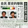Photos: 読売新聞20170703