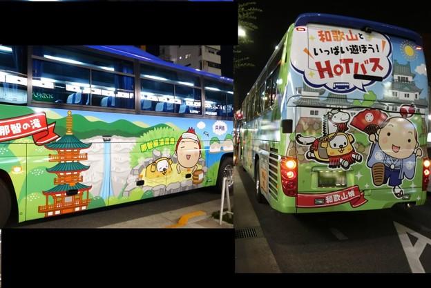 2017・6・23  観光バス
