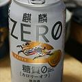 Photos: 麒麟 ZERO