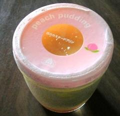桃のカスタードプリン