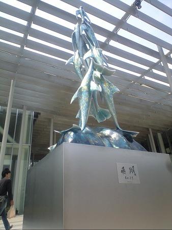 東工大蔵前会館 (Tokyo Tech Front) モニュメント「飛翔」