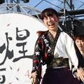 Photos: おの恋2017 下駄っぱーず05