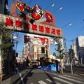 写真: 2018年 元旦 巣鴨地蔵通商店街入口