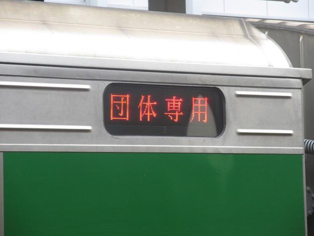Photos: 783系CM3 3