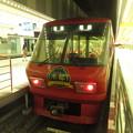 Photos: 西鉄電車8000系 水都 3