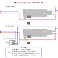写真: USP用FET(2) 製作配線図