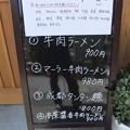 写真: DSCF9464