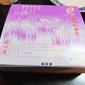 写真: DSCF9480
