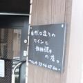 写真: DSCF9660