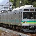 Photos: 1522レ 秩父鉄道7500系7503F 3両