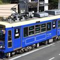 都電 7700形 7705号車