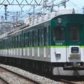 Photos: K1205A 京阪5000系5554F 7両