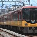 Photos: B1207A 京阪8000系8010F 8両