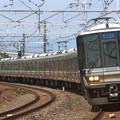 Photos: 3261M 223系近ホシW38+V45編成 12両