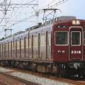 Photos: ****レ 阪急3300系3318F 7両