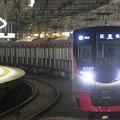 2298TK 京王5000系5732F 10両