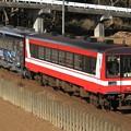 Photos: 137D 鹿島臨海鉄道6000形6010+6015