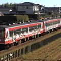 Photos: 146D 鹿島臨海鉄道6000形6018+6011+6006