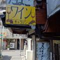 西荻窪駅界隈 (杉並区西荻南)