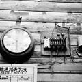 Photos: 小向マーケット (川崎市幸区小向町)