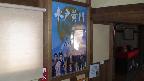 入江豊三郎資料館