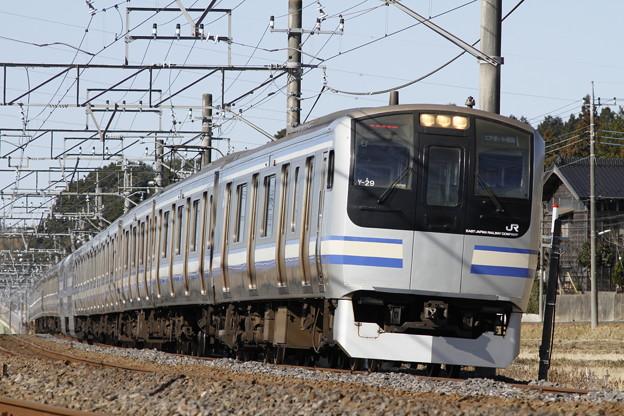 _MG_3752 E217系 快速エアポート成田