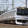 Photos: _MG_3752 E217系 快速エアポート成田
