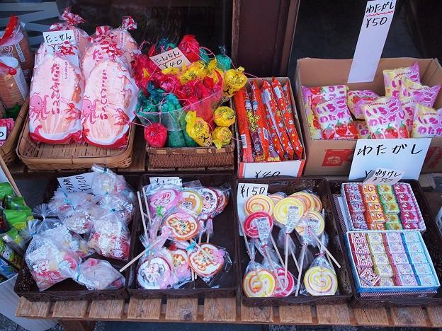 菓子屋横丁 (7)