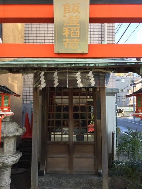 12月_飯澄稲荷神社 1