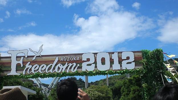 FREEDOM aozora 2012 AWAJISHIMA 1日目