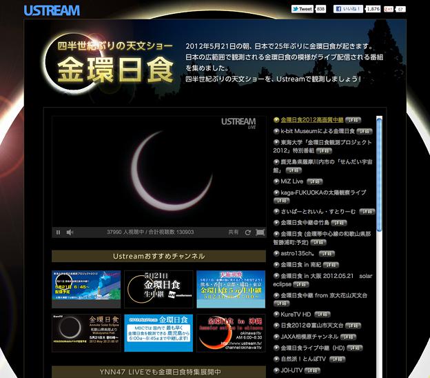 スクリーンショット(2012-05-21 7.31.48)