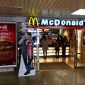 McDonald's マクドナルドJR広島駅店 広島市南区松原町 JR広島駅南口 Hiroshima station
