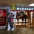 Photos: McDonald's マクドナルドJR広島駅店 広島市南区松原町 JR広島駅南口 Hiroshima station