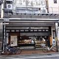 写真: 天武蔵 呉市中通3丁目 パルスどおり