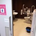 呉駅ビル CRESTクレスト3階 車いす対応 おむつ替えベッド設置トイレ 呉市宝町
