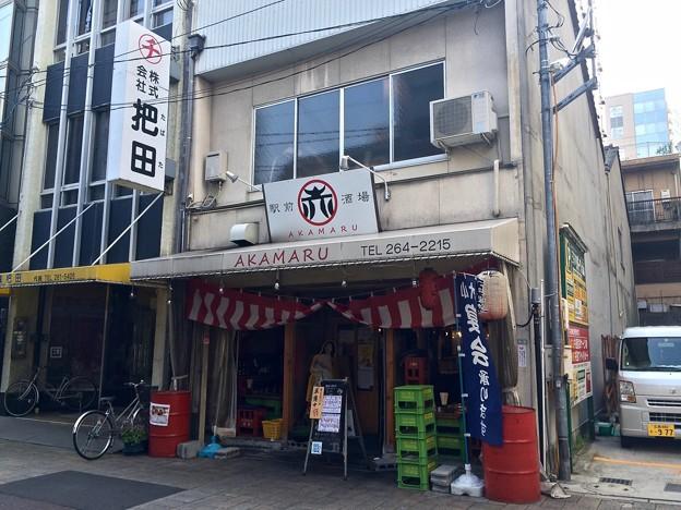 Photos: 駅前酒場 AKAMARU 赤まる 的場本店 広島市南区的場町1丁目 2016年5月27日
