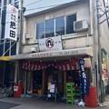 駅前酒場 AKAMARU 赤まる 的場本店 広島市南区的場町1丁目 2016年5月27日