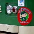 広島東洋カープ セ・リーグ 優勝ステッカー 広島電鉄 700形 広島市南区猿猴橋町 猿猴橋町電停 2016年9月11日