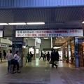写真: JR広島駅 南口1階 5月28日よりみどりの窓口 自動券売機が移動し新しく2階に改札中央口ができます 2017年5月23日