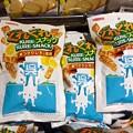 スグル食品 くれくれスナック あっさりレモン風味 呉市広多賀谷2丁目