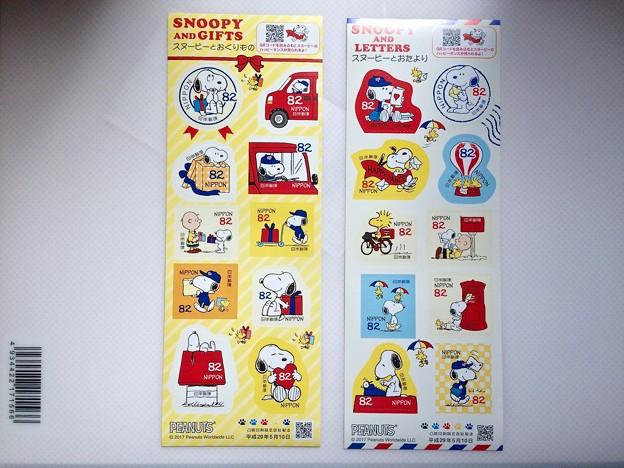 グリーティング切手 スヌーピー SNOOPY スヌーピーとおたより スヌーピーとおくりもの 2017年5月10日発行 日本郵便 JAPAN POST