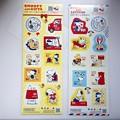 Photos: グリーティング切手 スヌーピー SNOOPY スヌーピーとおたより スヌーピーとおくりもの 2017年5月10日発行 日本郵便 JAPAN POST