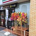 セブンイレブン 広島的場2丁目店 盆灯籠 2014年8月4日