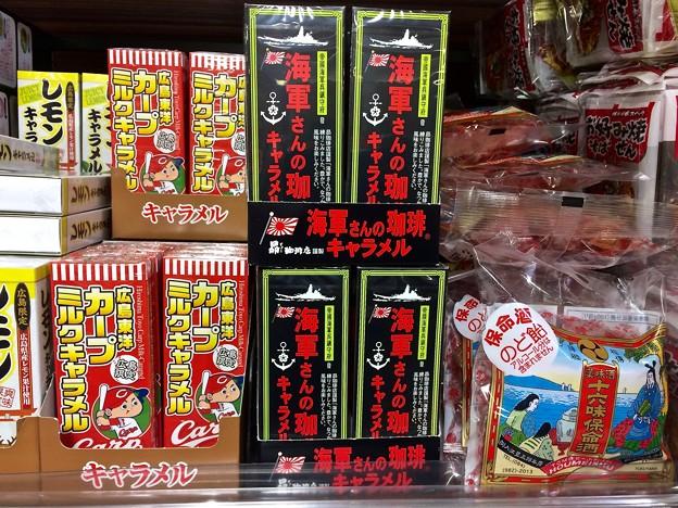 キャラメル 海軍さんの珈琲 広島限定 広島東洋カープ レモン