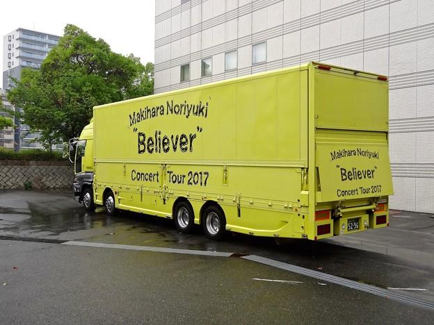 Makihara Noriyuki concert tour 2017 Believer ツアトラ 2017年6月24日 広島文化学園HBGホール 広島市中区加古町
