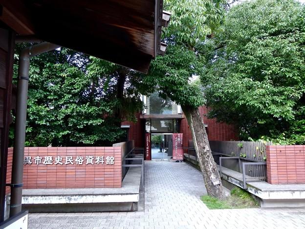 呉市歴史民俗資料館 呉市幸町 入船山公園